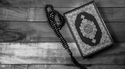 Is it Time to Ban the Koran?