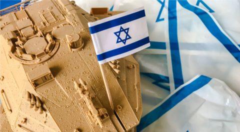 Trump Repeating Obama's Mistakes on Israel?