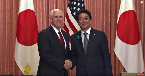 Vice President Pence Cheers American-Japanese Friendship